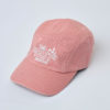Eudoxie Casquette Fast Racing Five Panels Broderie Peche